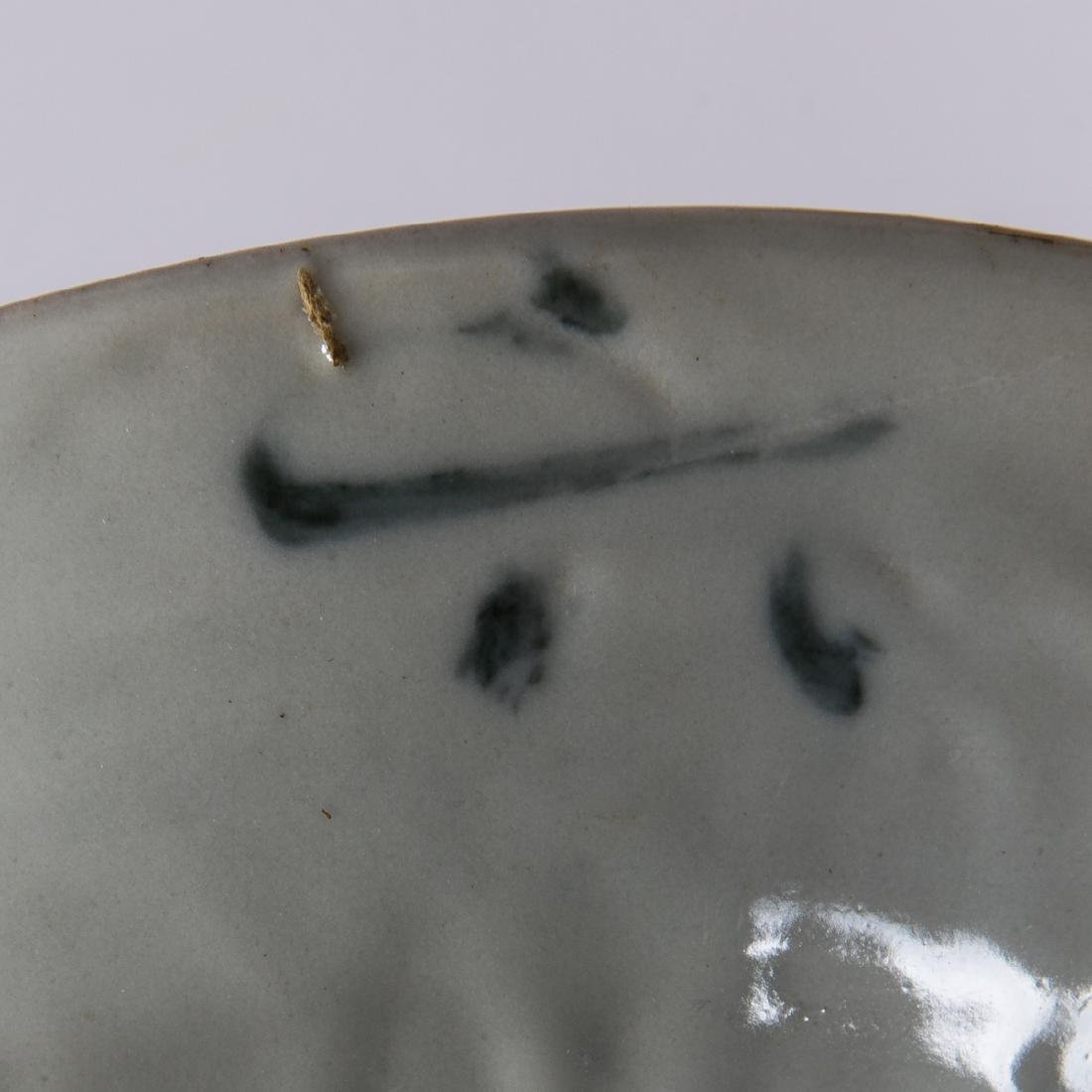A Group of Nine Japanese Earthenware and Stoneware - 2