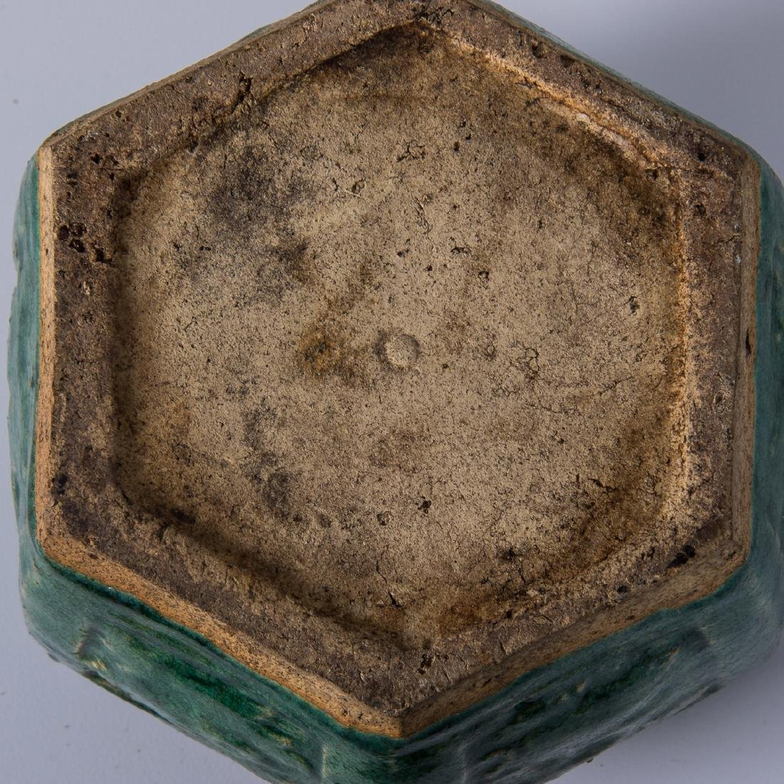 A Group of Nine Japanese Earthenware and Stoneware - 7