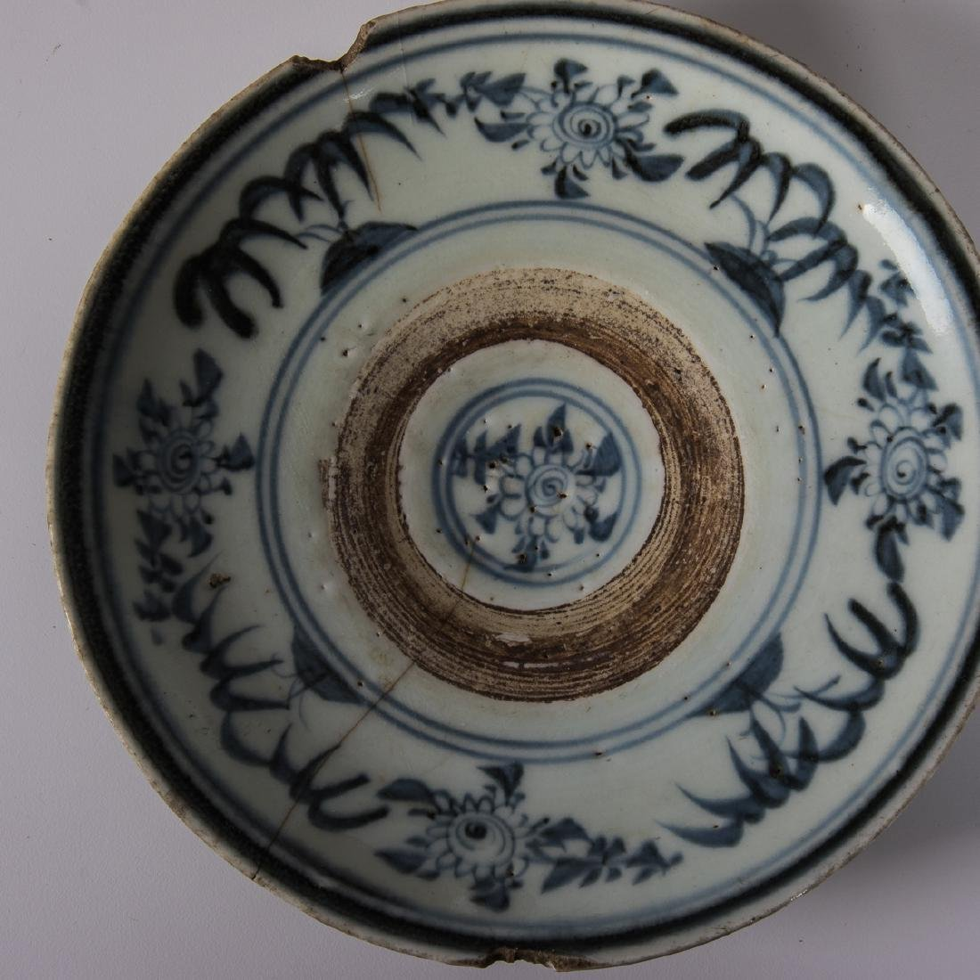 A Group of Nine Japanese Earthenware and Stoneware - 8