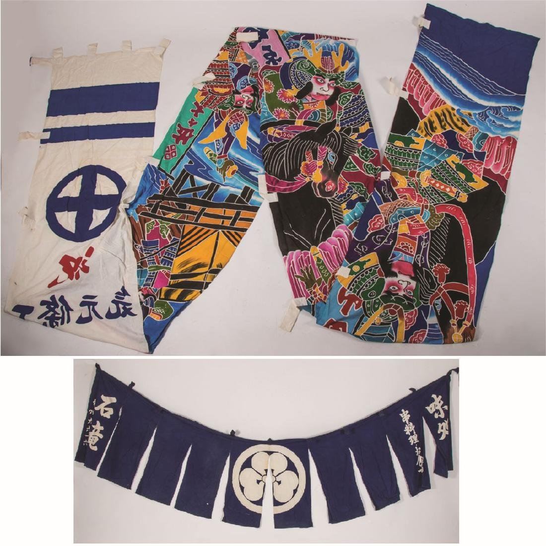 A Miscellaneous Collection of Asian Printed Cloth - 10