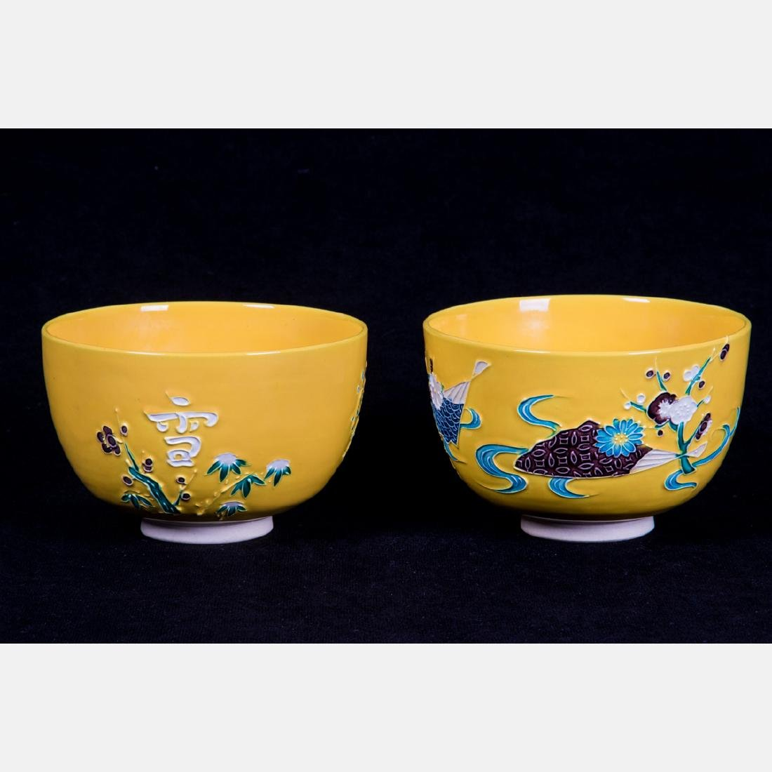 A Pair of Japanese Kyoto Ware Porcelain Bowls, 20th