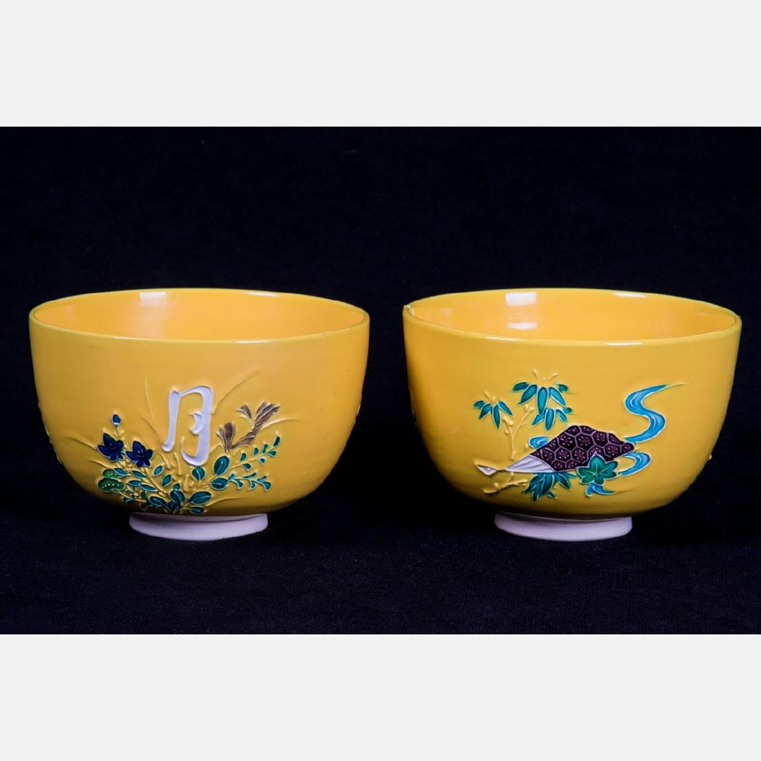 A Pair of Japanese Kyoto Ware Porcelain Bowls, 20th - 2