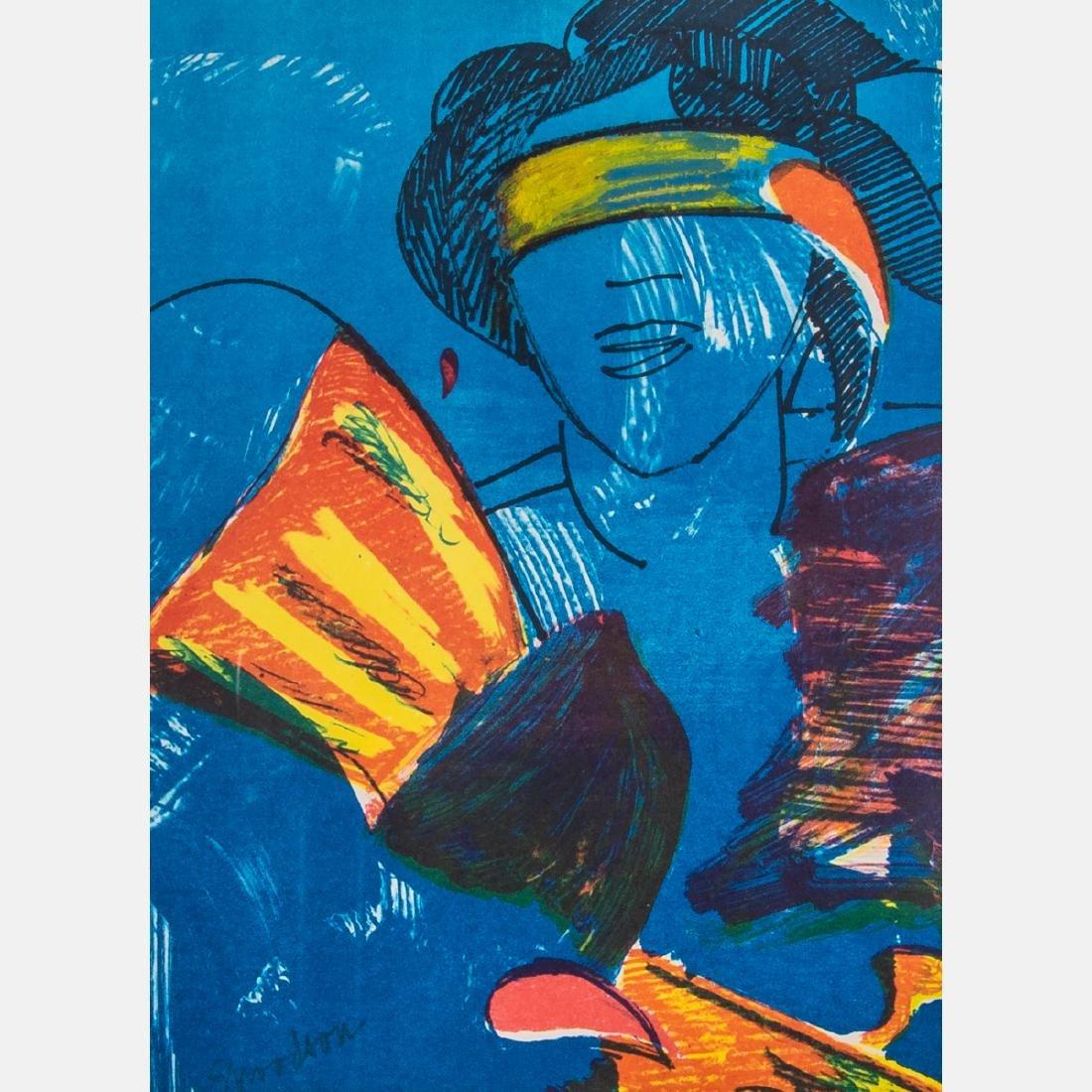 Shirley Woodson (20th Century) Earth Angel Series, - 3