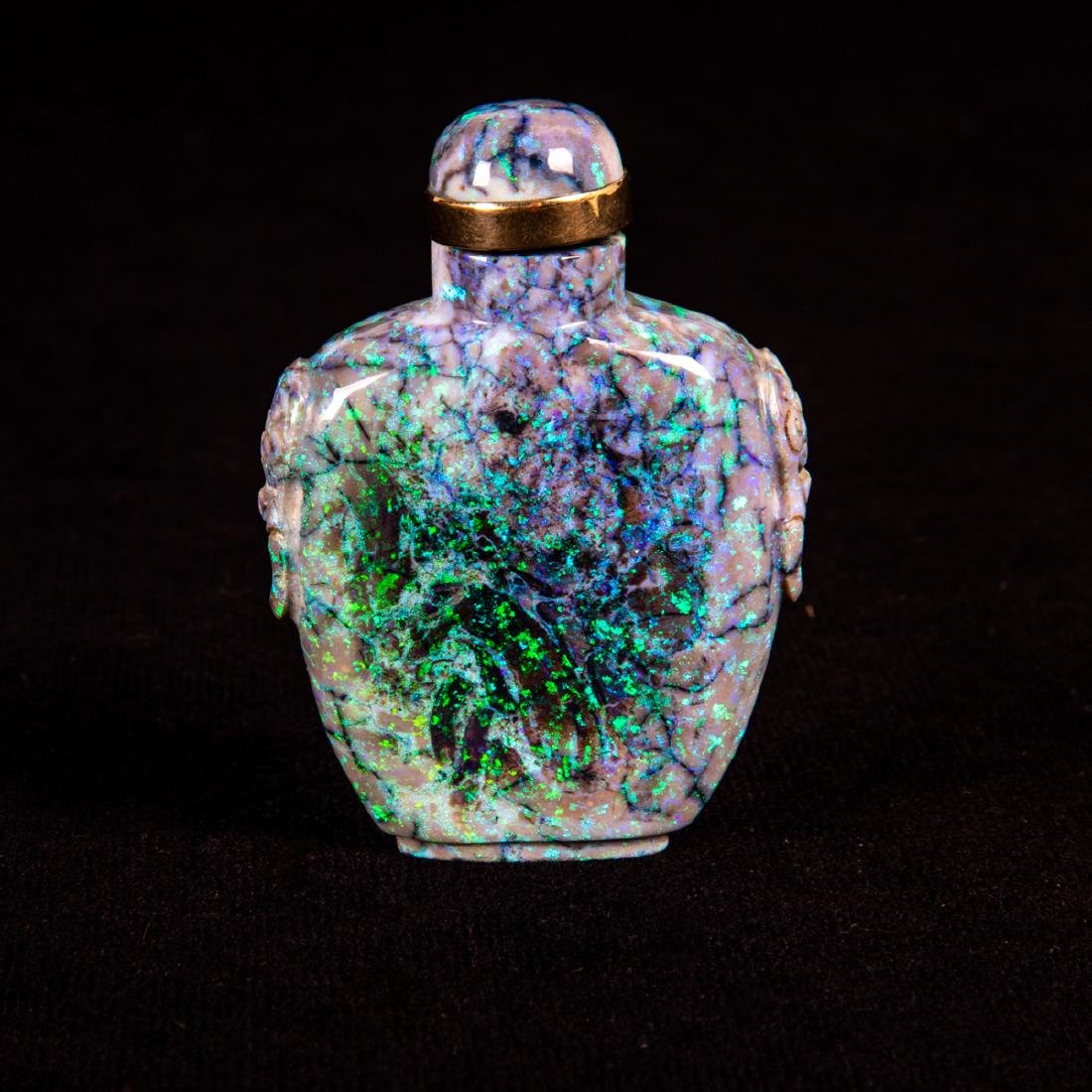 A Chinese Carved Black Opal Snuff Bottle, - 2
