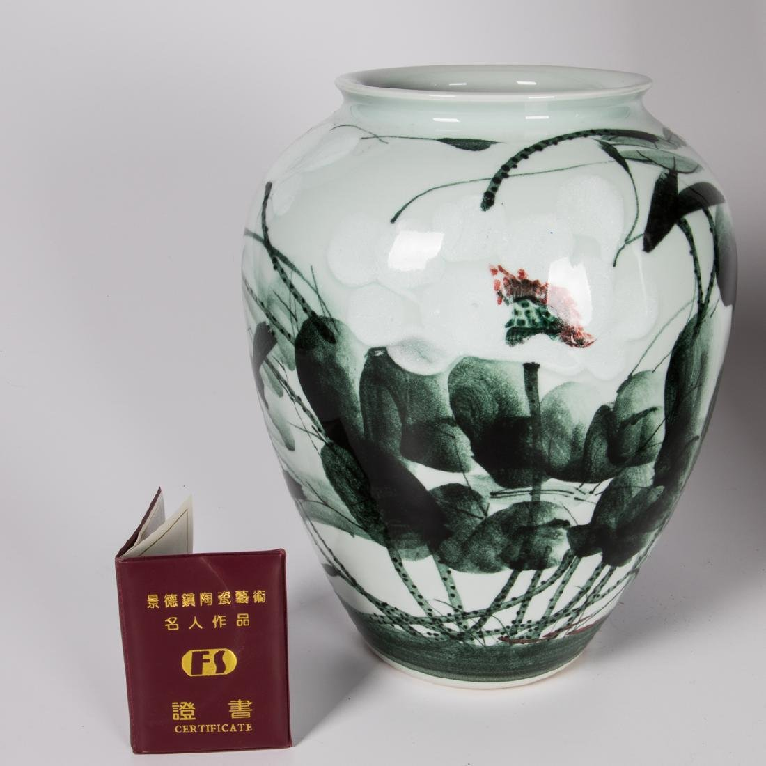 Two Chinese Porcelain Vases, 20th Century. - 2
