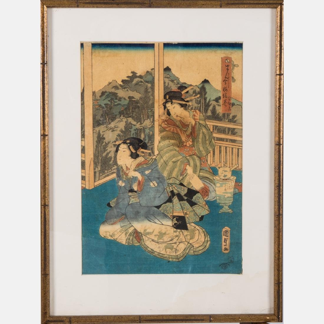 A Collection of Japanese Woodblock Prints by Various - 2