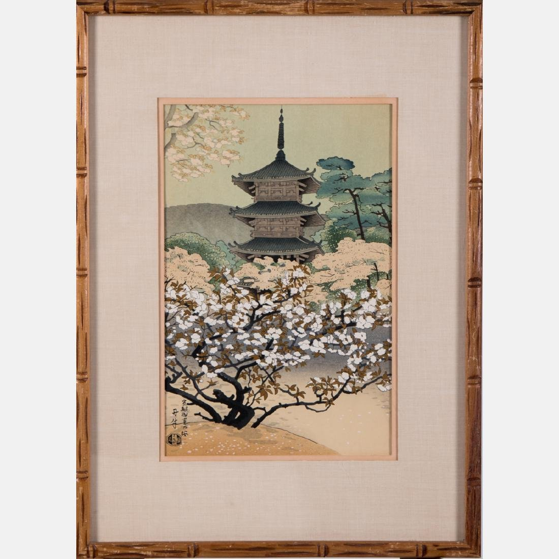 A Collection of Japanese Woodblock Prints by Various - 4
