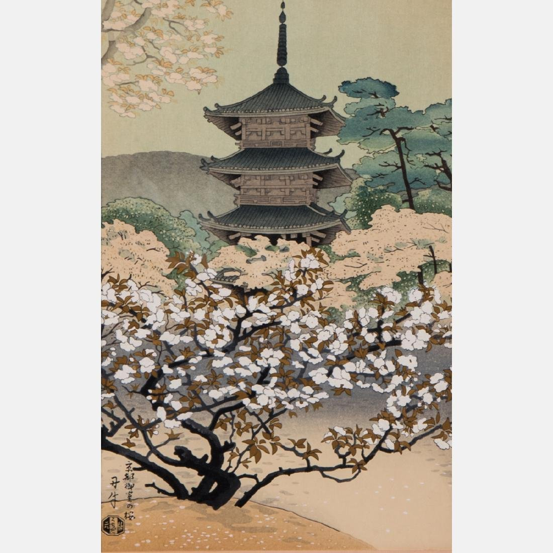 A Collection of Japanese Woodblock Prints by Various - 5