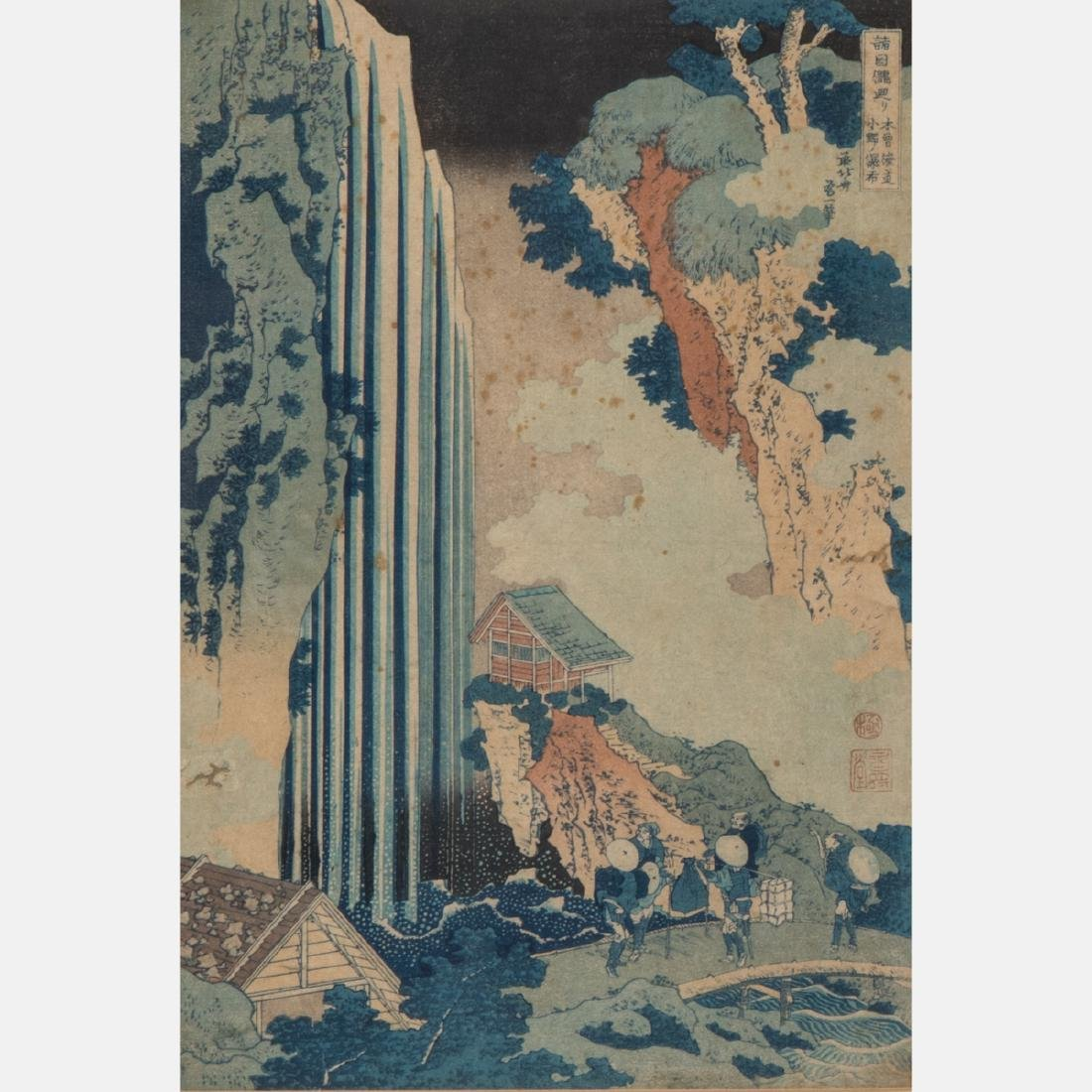 A Collection of Japanese Woodblock Prints by Various - 7