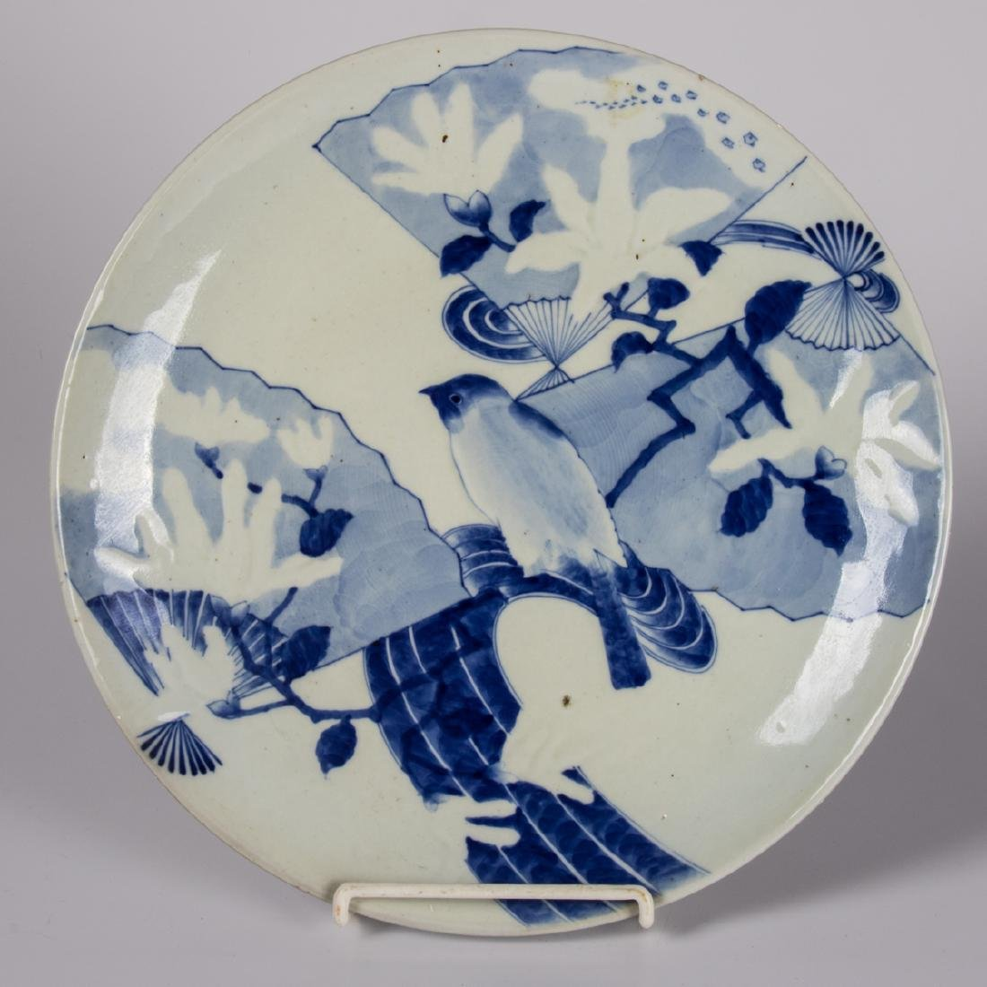 A Japanese Blue and White Porcelain Charger, Meiji