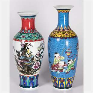 Two Chinese Porcelain Vases 20th Century