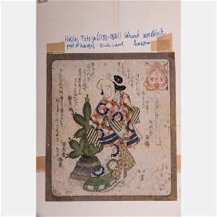 Totoya Hokkei Japanese 17801850 A Good Time to Go