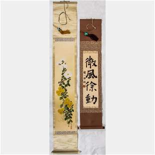 Two Chinese Decorative Scrolls 20th Century