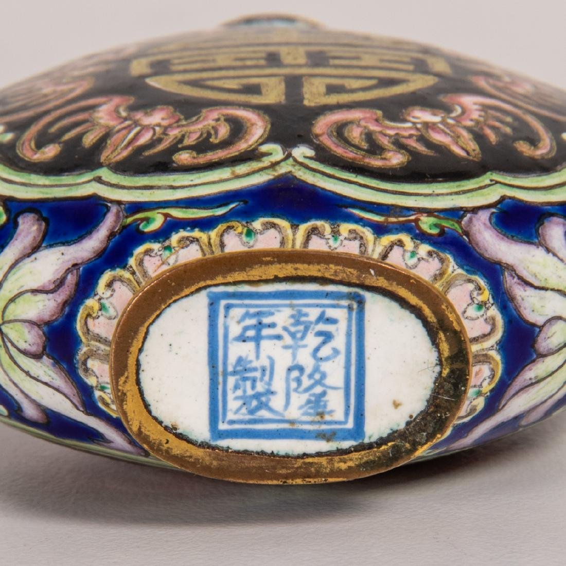 A Chinese Porcelain Enamel Snuff Bottle with Qianlong - 4