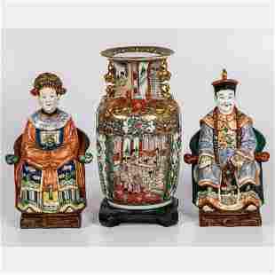 Three Chinese Porcelain Decorative Items
