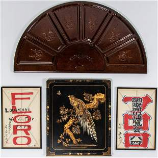 Four Lacquered and Framed Asian Decorative Items