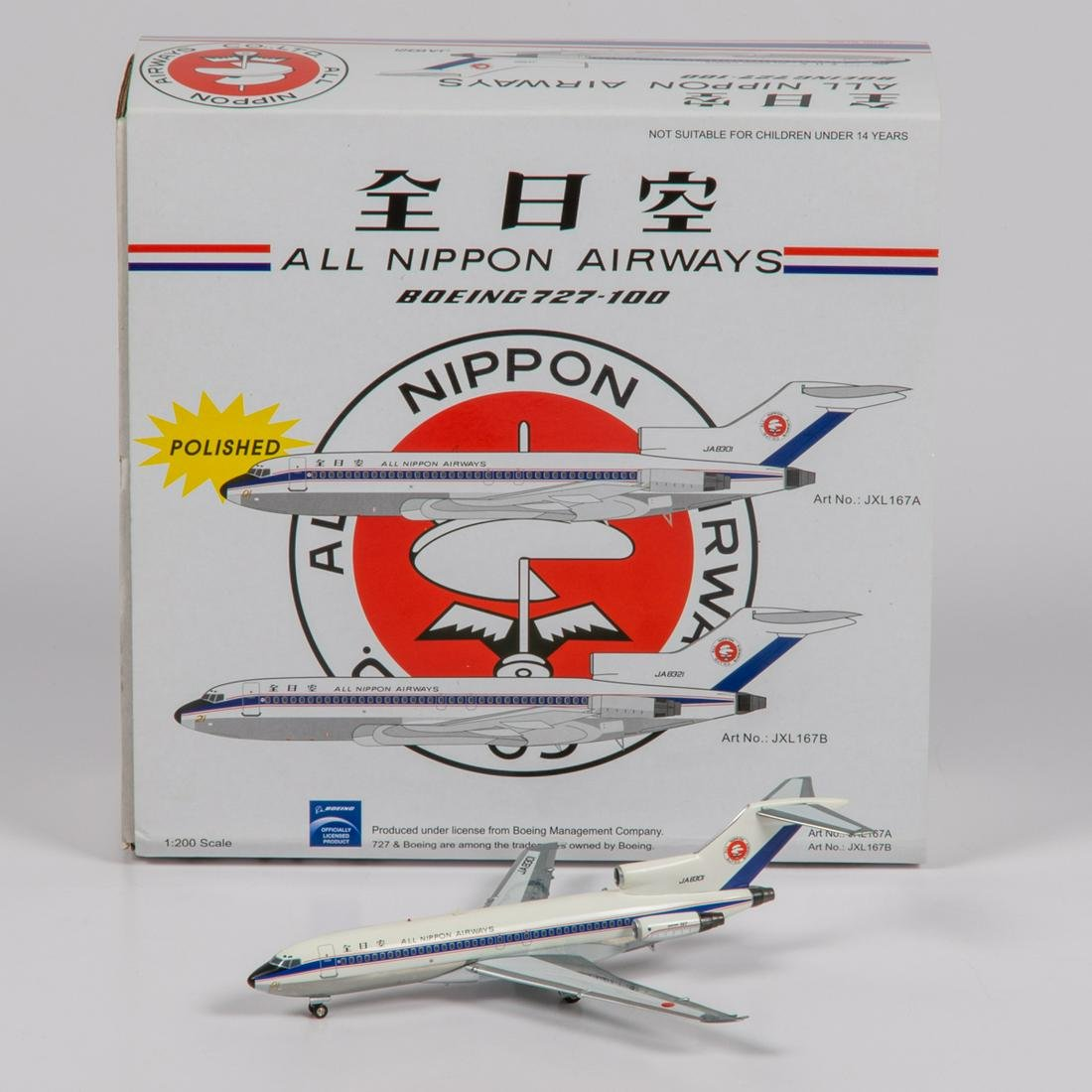An All Nippon Airways Diecast Airplane