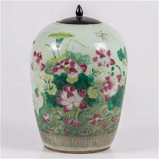 A Chinese Porcelain Storage Jar with Lid 20th Century