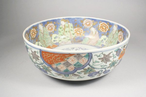 12: A Chinese Porcelain Bowl with Qianlong Mark,