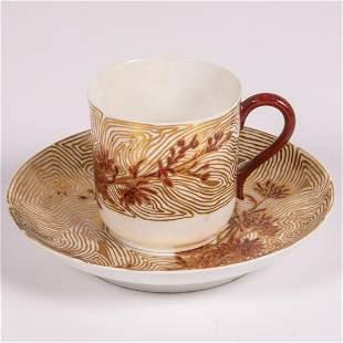 A Rare Mary Louise McLaughlin Haviland & Co. Porcelain