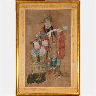 Artist Unknown (Chinese, 19th/20th Century) Portrait of