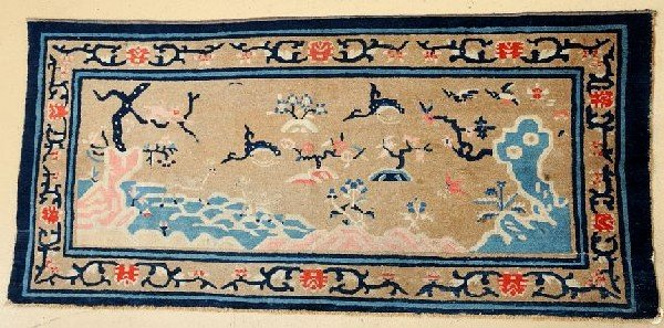 """An Antique Pictorial Chinese Peking Wool Rug, 3' x 6' 3"""""""