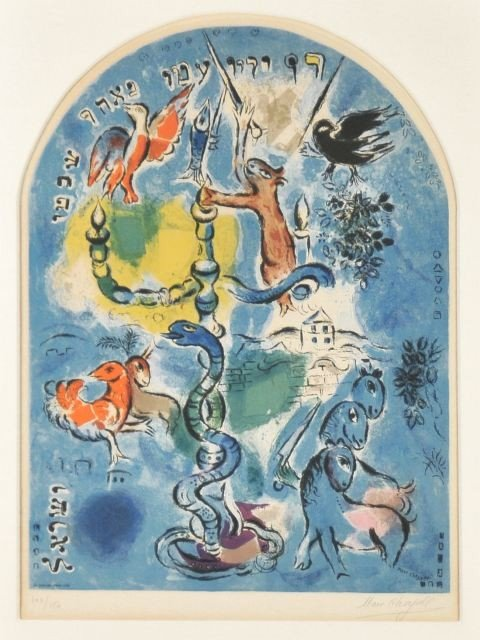 30: Marc Chagall (Russian/French 1887-1985) The Tribe o