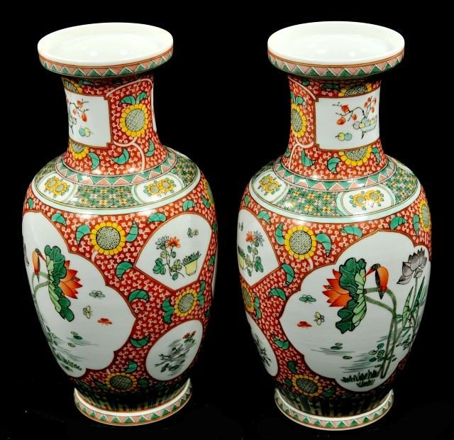19: A Pair of Chinese Kutani Porcelain Vases, 20th Cent