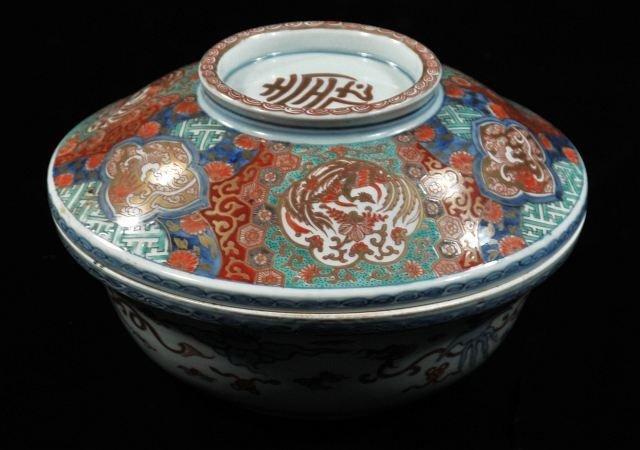 20: A Chinese Imari Porcelain Lidded Bowl, 19th Century