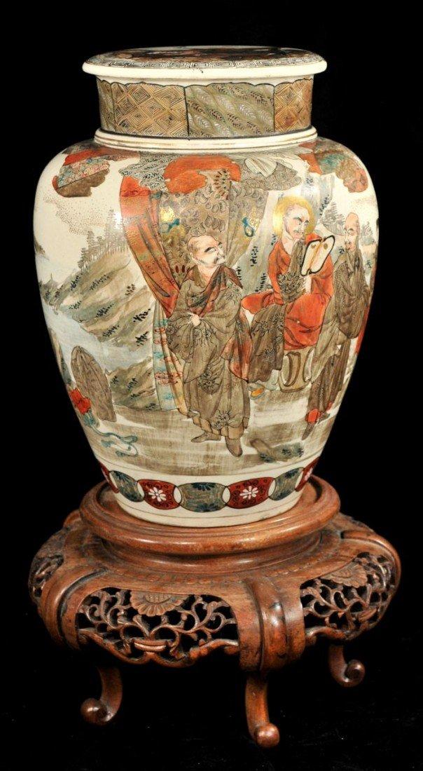 7: A Japanese Satsuma Earthenware Covered Vase, 19th Ce