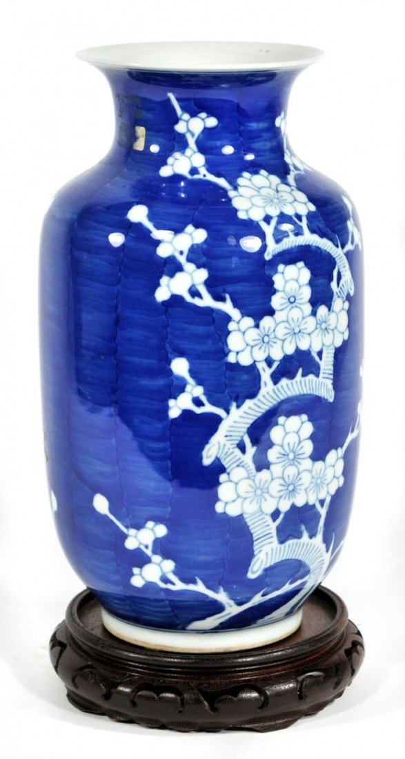 9: A Chinese Blue and White Porcelain Vase, 20th Centur