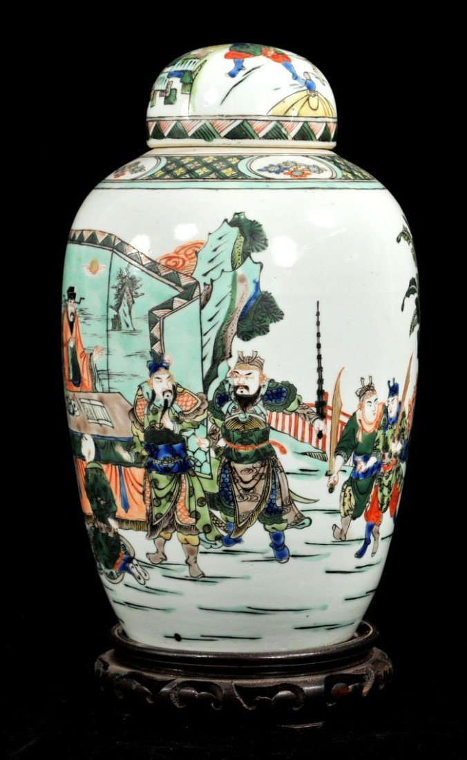 12: A Chinese Porcelain Covered Jar, 20th Century,
