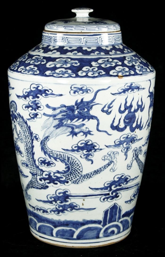 15: A Chinese Blue and White Celadon Porcelain Jar and