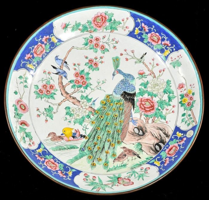 21: A Chinese Enamelled Charger, 20th Century,