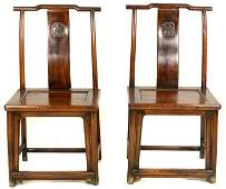 173A: A Pair of Ming Style Huanghuali Chairs,