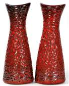 309B A Pair of Zsolnay Pottery Porcelain Vases 20th C