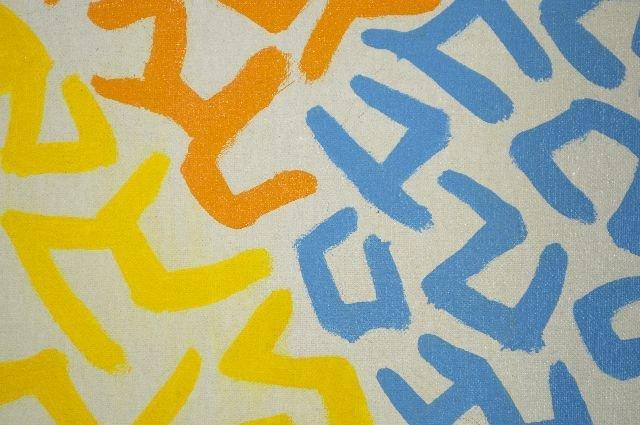 8: James Yoko (1916-2004) Clusters, Oil on canvas, - 3