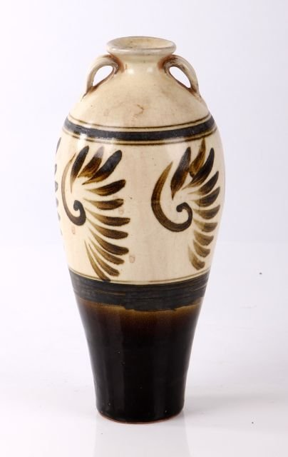 A Chinese Meiping Cizhou Earthenware Vessel.