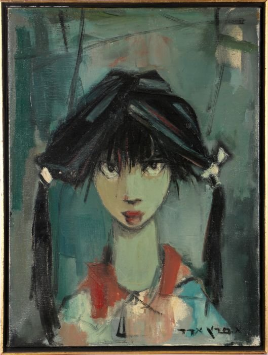 Esther Peretz-Arad (1921-2005) Girl with Scowl, Oil on