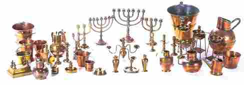 A Miscellaneous Collection of Diminutive Copper and