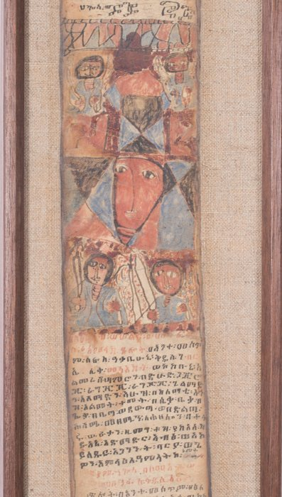 An Ethiopian Coptic Prayer Scroll, 19th/20th Century. - 2