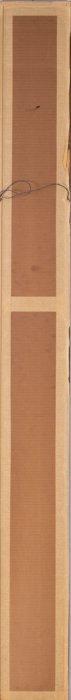 An Ethiopian Coptic Prayer Scroll, 19th/20th Century. - 3