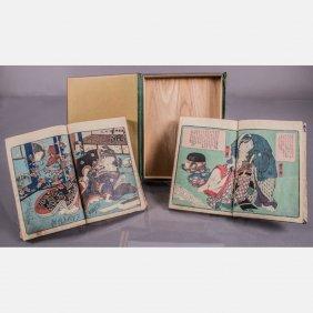 A Japanese School Shunga Book, 20th Century.