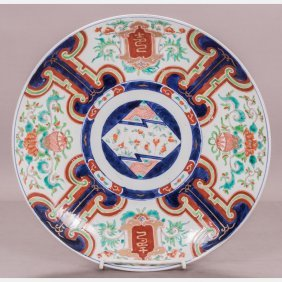 A Chinese Porcelain Charger, 19th Century.