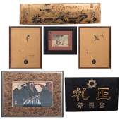 A Miscellaneous Collection of Seven Asian Decorative