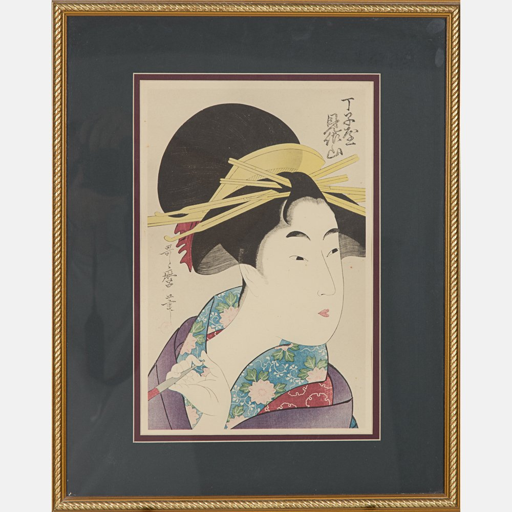 A Group of Five Framed Asian Paintings and Woodcut by - 2