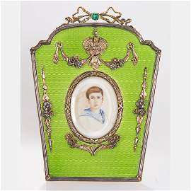 A Russian Style Gilt Silver and Green Guilloche