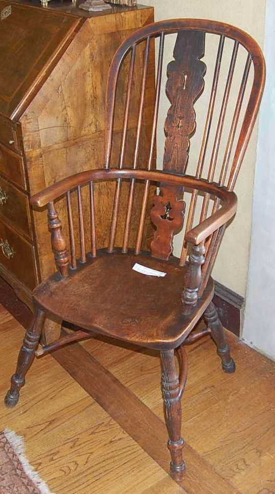 6: ENGLISH ELM HOOP BACK WINDSOR ARM CHAIR