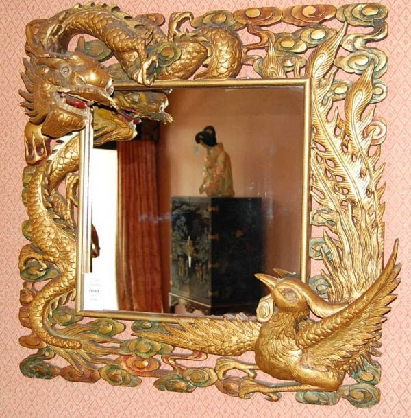 5: Ornate Gilt Dragon Motif Mirror