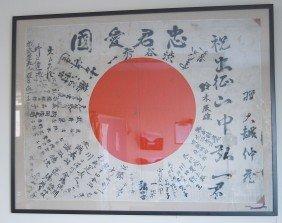 16: COMBAT CAPTURED WWII JAPANESE OFFICER FLAG